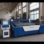 Plazma kesme makinası 2000x6000mm yüksek çözünürlüklü masa plazma cnc kesme makinesi için